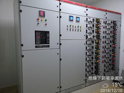 20181210思绿--下郭屠宰废水18.jpg